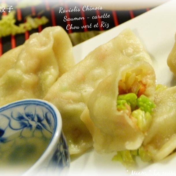 Recette raviolis chinois { zhu jiaozi