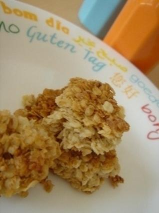 Recette de cookies aux flocons d'avoine à la cannelle