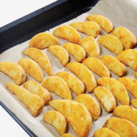 Frites sans gras cuites au four pour 2 personnes recettes - Frites pour friteuse au four ...