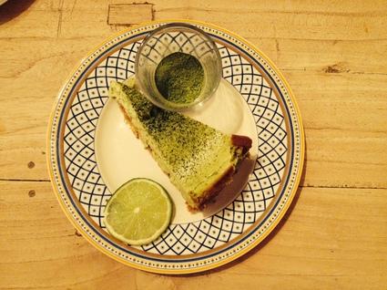Recette de cheesecake au thé vert du japon