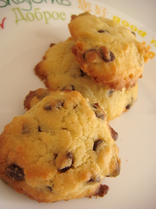 Recette de cookies chocolat/noix/amandes