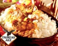 Recette riz basmati et veau curry sésame