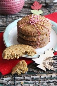 Recette de cookies aux noisettes, éclats d'amandes et pépites de ...
