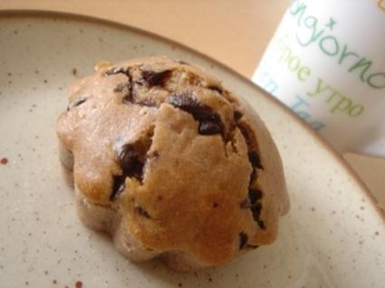 Recette de muffins au nesquick