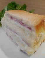 Recette de croque cake au jambon